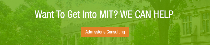 how to get into MIT